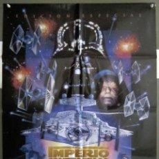 Cine: YH08 EL IMPERIO CONTRAATACA EDICION ESPECIAL STAR WARS POSTER 70X100 ORIGINAL ESPAÑOL R-97. Lote 254843455