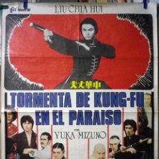 Cine: ORIGINALES DE CINE: TORMENTA DE KUNG-FÚ EN EL PARAÍSO 70X100. Lote 114495303