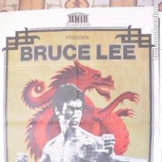 Cine: CARTEL CINE BRUCE LEE EL FUROR DEL DRAGON. Lote 115472131