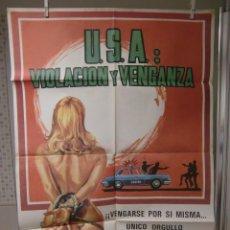 Cine: CARTEL CINE ORIG USA VIOLACION Y VENGANZA (1982) 70X100 / JOSÉ LUIS MERINO. Lote 116211163
