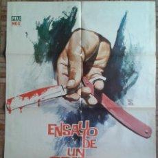 Cine: ENSAYO DE UN CRIMEN. CARTEL DEL ESTRENO 70X100. LUIS BUÑUEL. Lote 116510995