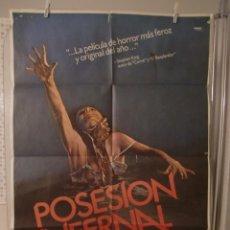 Cinema: CARTEL CINE ORIG POSESION INFERNAL (1981) 70X100 / BRUCE CAMPBELL, SAM RAIMI. Lote 116568187