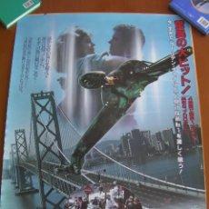 Cine: F-473- CARTEL ORIGINAL JAPONÉS ESTRENO 1986 STAR TREK 4, MISIÓN SALVAR LA TIERRA. 72´5 X 51CM. RARO.. Lote 116860827