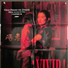 Cine: QS91 VIVIR GONG LI ZHANG YIMOU POSTER ORIGINAL 70X100 ESTRENO. Lote 117141975