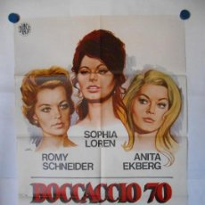 Cine: BOCCACCIO 70 - 1975 - CARTEL ORIGINAL 70 X 100. Lote 117237863