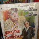 Cine: CARTEL CINE PELÍCULA VAYA PAR DE GEMELOS DE PACO MARÍNEZ SORIA . ORIGINAL. MEDIDAS: 100 X 70 CMS. Lote 117376199