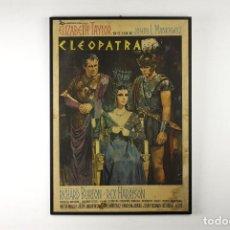 Cine: CARTEL POSTER ENMARCADO ORIGINAL CLEOPATRA ELIZABETH TAYLOR ESPAÑA 60'S. Lote 117509375