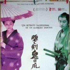 Cine: ORIGINALES DE CINE: THE HIDDEN BLADE (LA ESPADA OCULTA) KAKUSHI-KEN: ONI NO TSUME - YÔJI YAMA 70X100. Lote 118363855