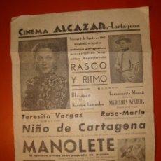 Cine: CARTAGENA CINEMA ALCAZAR. Lote 119562895
