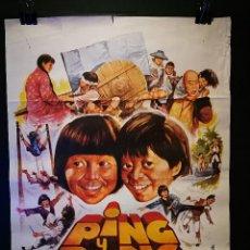 Cine: ORIGINAL POSTER CARTEL DE CINE PING Y PONG 70 X 100. Lote 120404403