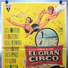 Cine: EL GRAN CIRCO, VICTOR MATURE, RED BUTTONS, RHONDA FLEMING -LITOGRAFIA- AÑO 1959 - ILUSTRADOR: SOLIGO. Lote 121113779