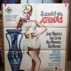 Cine: SUCEDIO EN ATENAS-JAYNE MANSFIELD , TRAX COLTON, POSTER ORIGINAL ESTRENO, 100X70CM.AÑO 1963. Lote 121267575