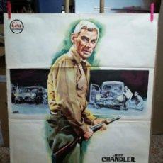 Cine: SANGRE EN EL RANCHO. JEFF CHANDLER-ORSON WELLES. CARTEL ORIGINAL 1962. 100X70. Lote 121455663
