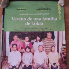 Cine: VERANO DE UNA FAMILIA DE TOKIO - APROX 70X100 CARTEL ORIGINAL CINE (L57). Lote 121922767