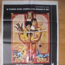 Cine: CARTEL CINE, OPERACION DRAGON, BRUCE LEE, JOHN SAXON, 1973, C877. Lote 122491223