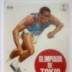 Cine: OLIMPIADA DE TOKIO 1964 - POSTER CARTEL ORIGINAL - JANO FLORALVA OLYMPIC GAMES. Lote 123378731