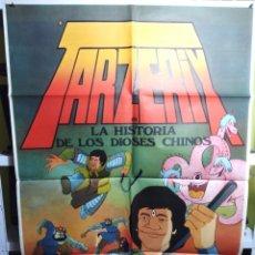Cine: TARZERIX LA HISTORIA DE LOS DIOSES CHINOS POSTER ORIGINAL 70X100 Q. Lote 124568351