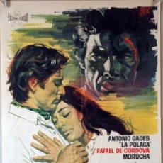 Cine: EL AMOR BRUJO. Lote 125219071