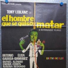 Cine: EL HOMBRE QUE SE QUISO MATAR. TONY LEBLANC, ANTONIO GARISA, ELISA RAMIREZ. AÑO 1970. Lote 126014307