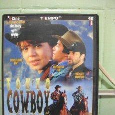Cine: TOKIO COWBOY. COLECCIÓN CINE AMERICANO DE HOY. TIEMPO DVD . Lote 126390043