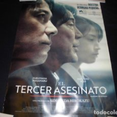Cinéma: EL TERCER ASESINATO. POSTER O CARTEL ORIGINAL DE LA PELICULA.. Lote 127435395
