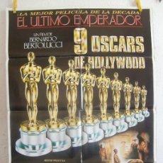 Cine: CARTEL CINE ORIG EL ULTIMO EMPERADOR (1987) 70X100 / BERNARDO BERTOLUCCI. Lote 194728887