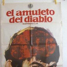Cine: CARTEL CINE ORIG EL AMULETO DEL DIABLO (1973) 70X100 / LEONARD NIMOY / SUSAN HAMPSHIRE / JANO. Lote 128111899