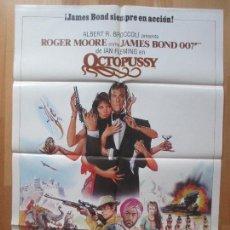 Cine: CARTEL CINE, OCTOPUSSY, AGENTE 007, JAMES BOND, ROGER MOORE, 1983, C1427. Lote 128255791