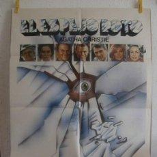 Cine: CARTEL CINE ORIG EL ESPEJO ROTO (1980) 70X100 / ANGELA LANSBURY / TONY CURTIS. Lote 128277091