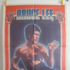 Cine: CARTEL CINE ORIG KARATE A MUERTE EN BANGKOK (1971) 70X100 / BRUCE LEE. Lote 128647623