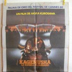 Cine: CARTEL CINE ORIG KAGEMUSHA LA SOMBRA DEL GUERRERO (1980) 70X100 / AKIRA KUROSAWA. Lote 130010635