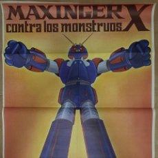 Cine: MAXINGER X CONTRA LOS MONSTRUOS - GO NAGAI (1976). Lote 130081451