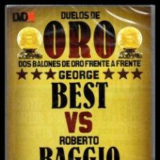 Cine: DVD, DUELOS DE ORO, DOS BALONES DE ORO FRENTE A FRENTE, GEORGE BEST - ROBERTO BAGGIO.. Lote 130201575