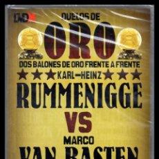 Cine: DVD, DUELOS DE ORO, DOS BALONES DE ORO FRENTE A FRENTE, KARL-HEINZ RUMMENIGGE - MARCO VAN BASTEN.. Lote 130202055