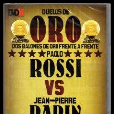 Cine: DVD, DUELOS DE ORO, DOS BALONES DE ORO FRENTE A FRENTE, PAOLO ROSSI - JEAN-PIERRE PAPIN.. Lote 130202667