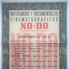 Cine: CARTEL NOTICIARIOS Y DOCUMENTALES CINEMATOGRÁFICOS NODO - NORICIARIO N° 647A. Lote 130284231
