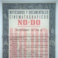 Cine: CARTEL NOTICIARIOS Y DOCUMENTALES CINEMATOGRÁFICOS NODO - NORICIARIO N° 713A. Lote 130284295