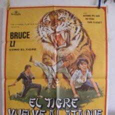 Cine: CARTEL CINE ORIG EL TIGRE VUELVE AL ATAQUE (1977) 70X100 / BRUCE LI / FENG KU / MENG LO. Lote 133967034