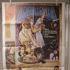 Cine: CARTEL CINE ORIG LA GUERRA DE LAS GALAXIAS - STAR WARS - (1977) 70X100 / GEORGE LUCAS. Lote 134111594