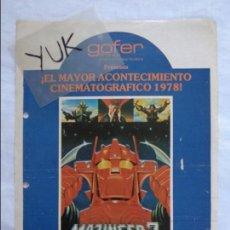 Cine: HOJA ORIGINAL DE ANUNCIO DE REVISTA DEL ESTRENO DE MAZINGER Z -- EL ROBOT DE LAS ESTRELLAS - DE 1978. Lote 134216942