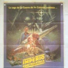 Cine: EL IMPERIO CONTRAATACA - POSTER CARTEL ORIGINAL CINE - STAR WARS. EPISODE V: THE EMPIRE STRIKES BACK. Lote 134545326