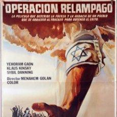 Cine: OPERACIÓN RELÁMPAGO. MENAHEM GOLAN. CARTEL ORIGINAL 1978- 70X100. Lote 135019850