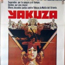 Cine: YAKUZA. ROBERT MITCHUM-SYDNEY POLLACK. CARTEL ORIGINAL 1976 70X100. Lote 135020394