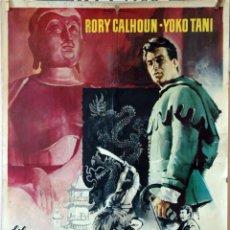 Cine: MARCO POLO. HUGO FREGONESE. CARTEL ORIGINAL 1962. 70X100. Lote 135022550