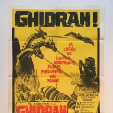 Cine: GODZILLA CONTRA GHIDORAH, EL DRAGÓN DE TRES CABEZAS - CARTEL ORIGINAL ARGENTINO - TOHO KAIJU EIGA. Lote 243986460