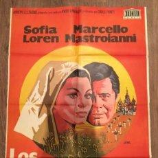 Cine: CARTEL DE CINE DEL ESTRENO DE LA PELÍCULA LOS GIRASOLES. SOPHIA LOREN Y MARCELLO MASTROIANNI (1970). Lote 136854494