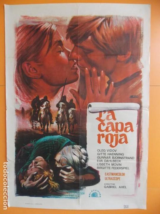 LA CAPA ROJA - CARTEL, POSTER CINE - AÑO 1971 - ORIGINAL ... A186 (Cine - Posters y Carteles - Deportes)