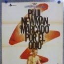 Cine: MARCADO POR EL ODIO. PAUL NEWMAN, PIER ANGELI. AÑO 1981. BIOPIC SOBRE EL BOXEADOR ROCKY GRAZIANO. Lote 137730978