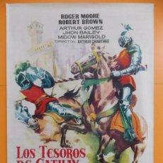 Cine: CARTEL, POSTER CINE - ORIGINAL - LOS TESOROS DE CATHAY (IVANHOE) AÑO 1961.. A189. Lote 137811554