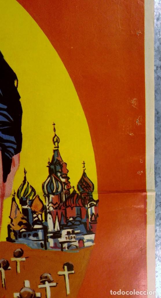 Cine: LOS GIRASOLES. SoFia Loren, Marcello Mastroianni. AÑO 1971 - Foto 4 - 138138294